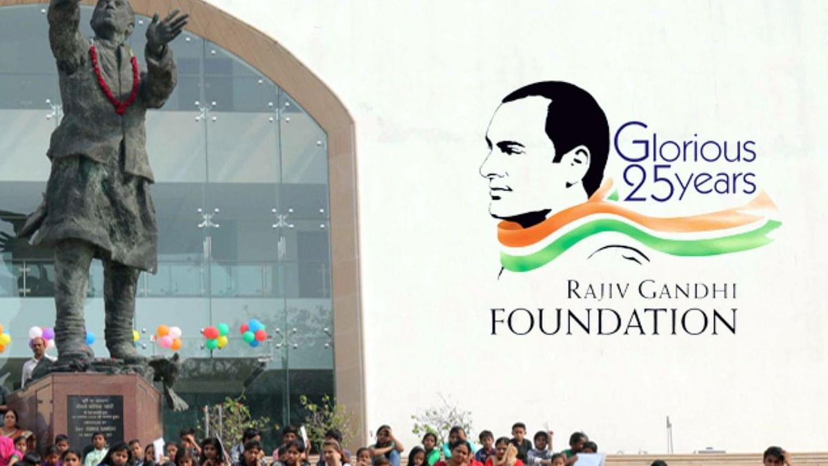 MHA Sets Up Panel to Probe Rajiv Gandhi Foundation, 2 Other Trusts