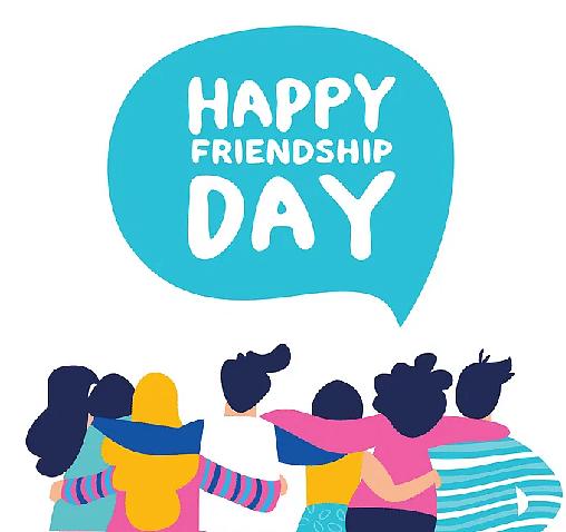 Happy Friendship Day 2020 Pics