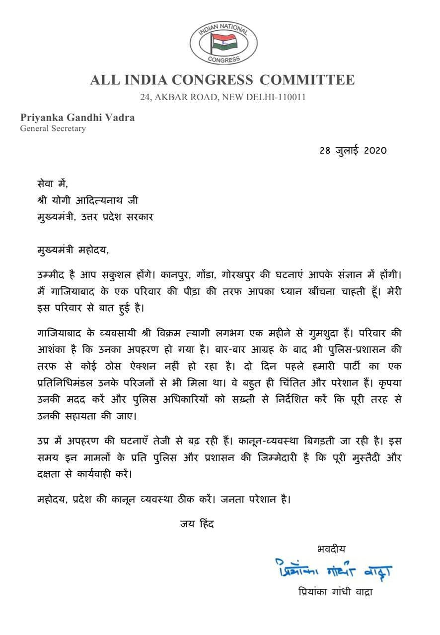 Priyanka Gandhi Writes to CM Yogi Over Rising Kidnappings  in UP
