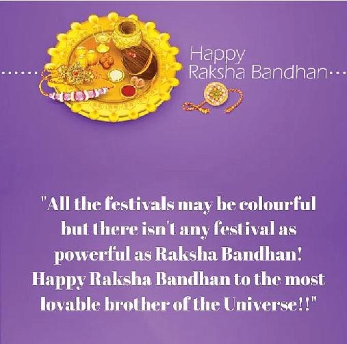 Happpy Raksha Bandhan!