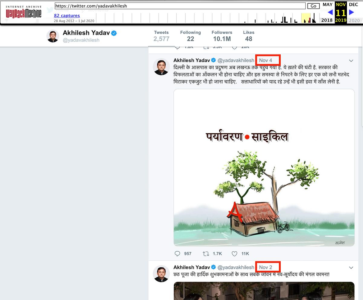 Akhilesh Yadav Tweeted Against Ram Mandir? No, It's Fake!