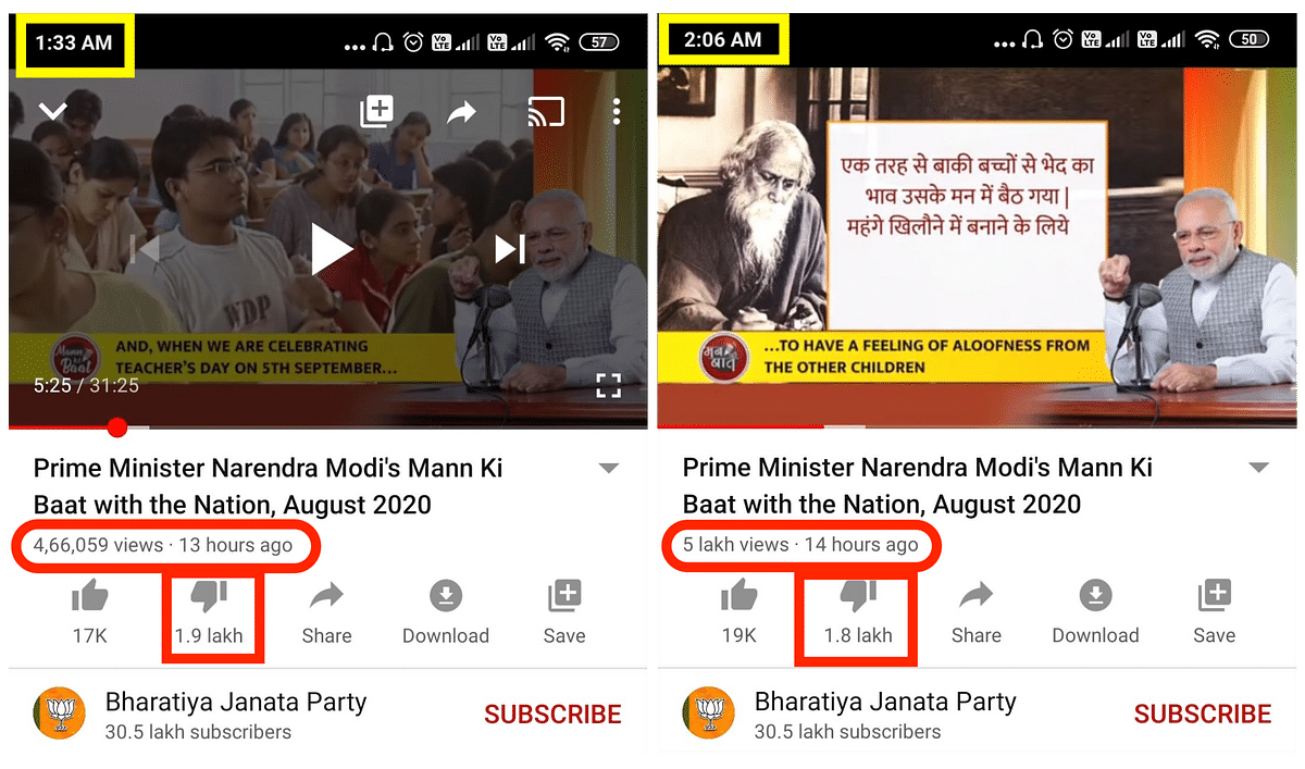 Two images of Mann Ki Baat on the official BJP YouTube channel. The first was taken at 1:33am on 31 August and the second at 2:06am