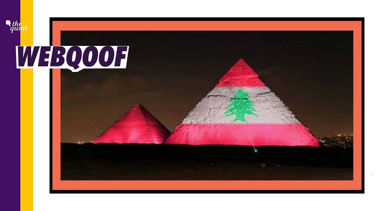Giza Pyramids Lit Up After Beirut Blasts? No, Viral Image is Fake!