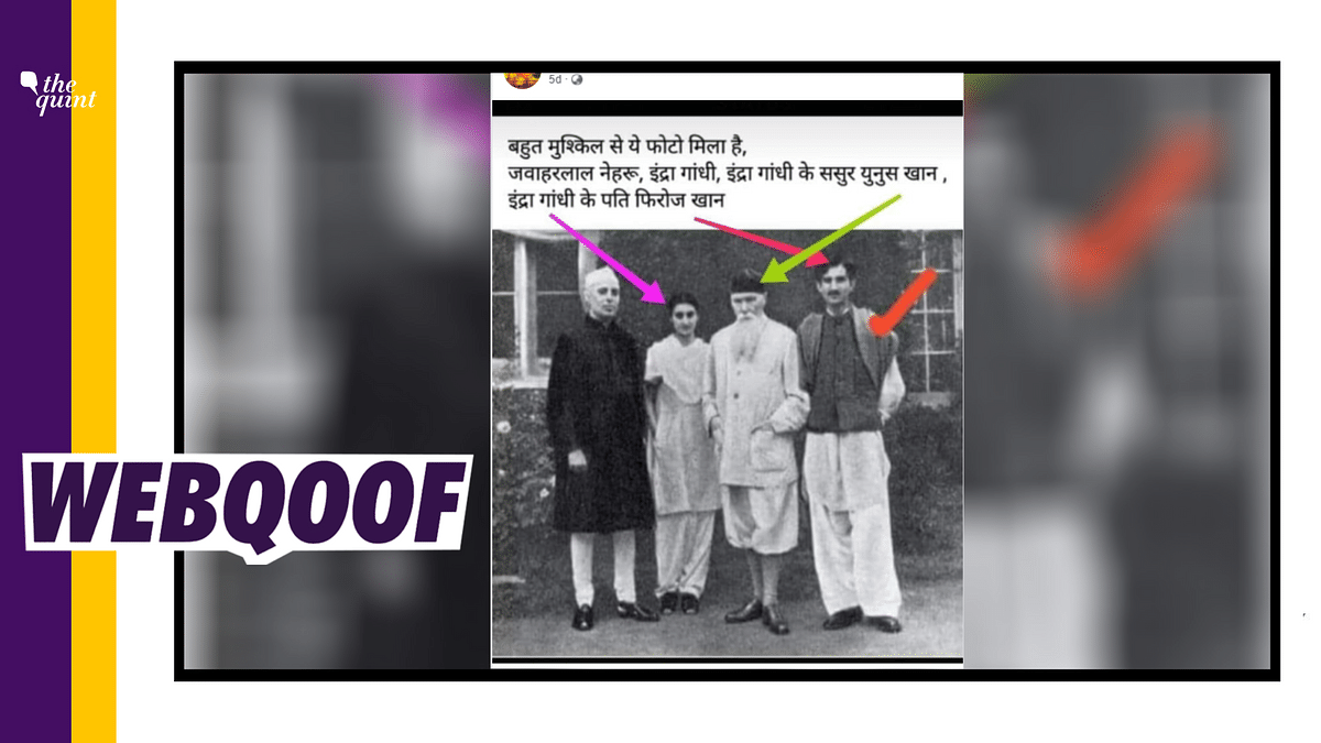Old Image Resurfaces With False Claim About Indira Gandhi's Family