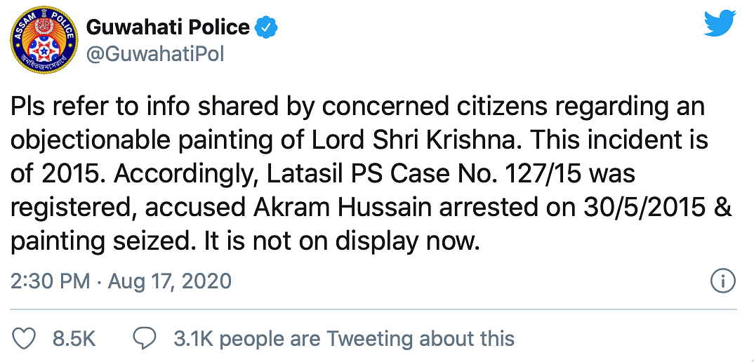 Old Incident of Lord Krishna's Derogatory Painting Shared as New