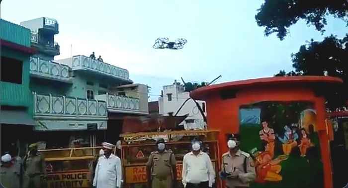 Police test drone ahead of the event on 5 August.