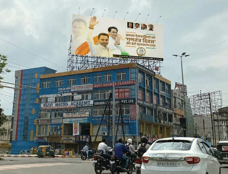 BJP Falsely Claims Cong Put 'R-Day' Hoardings in MP Ahead of I-Day