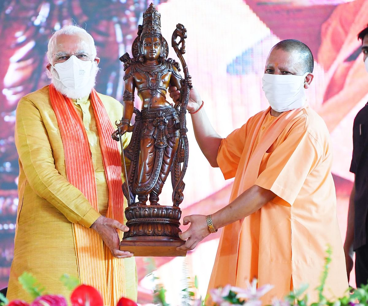 PM Modi and UP CM Adityanath at the Ram Mandir Bhoomi Pujan.
