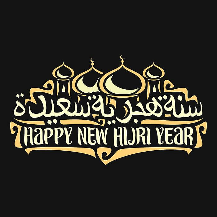 Happy New Hijri Year!