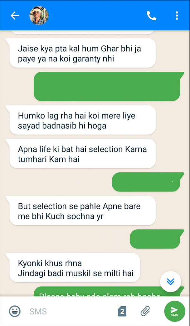 Late Sepoy Ganesh Hansda's conversation with a friend.