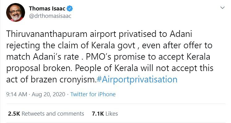 Kerala Govt Files Plea Against Trivandrum Airport Lease to Adani
