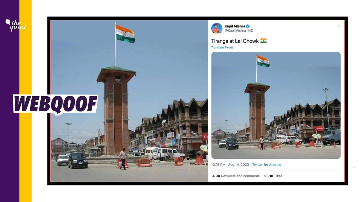 National Flag at Lal Chowk in Srinagar? Image is Old & Altered