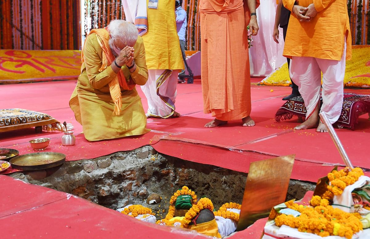 PM Modi at the Ram Mandir Bhoomi Pujan.