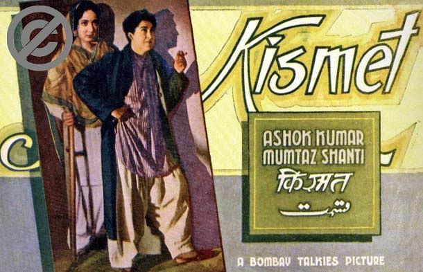 Poster of the movie 'Kismet'.