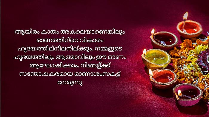 Onam wishes in Malyalam