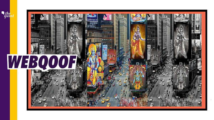 Photo of Lord Ram on Times Square Billboard? No, It's Photoshopped