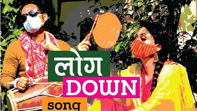 Sonam Kalra has released a new song.