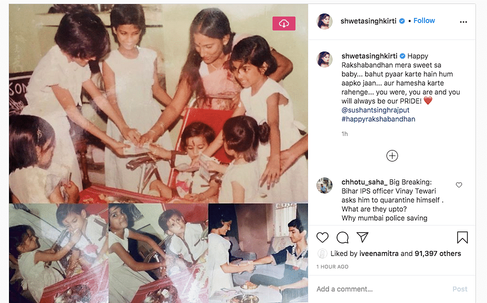 Our Pride: Sushant's Sisters Remember Him on Raksha Bandhan