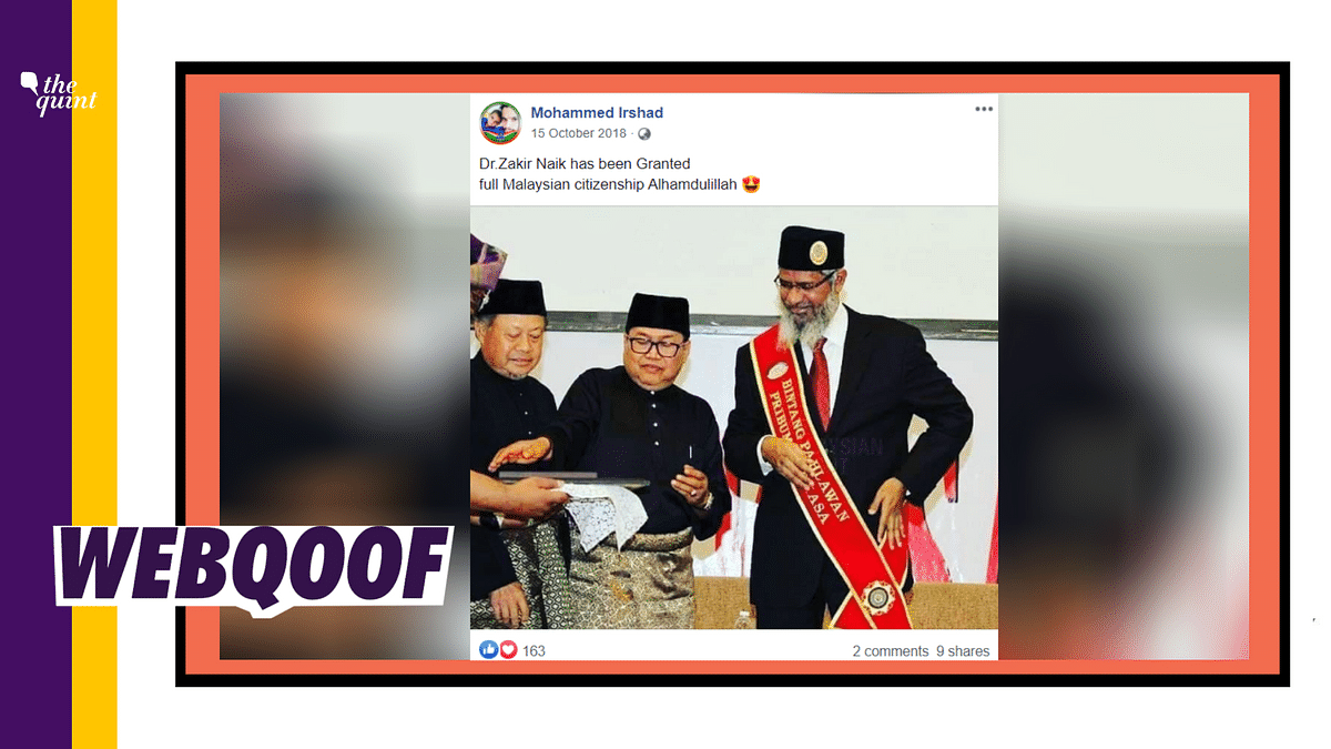 Several social media users have shared a picture of Islamic televangelist Zakir Naik getting awarded, with the claim that he has been granted citizenship in Malaysia.