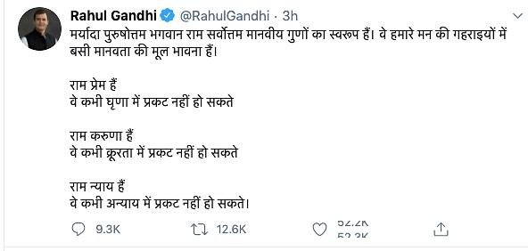 """<a href=""""https://twitter.com/RahulGandhi/status/1290910949755498498"""">https://twitter.com/RahulGandhi/status/1290910949755498498</a>"""