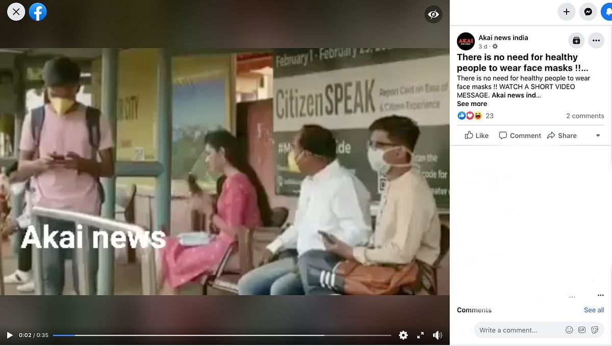 MP Govt's Old Ad Against  Wearing Masks Revived Out of Context