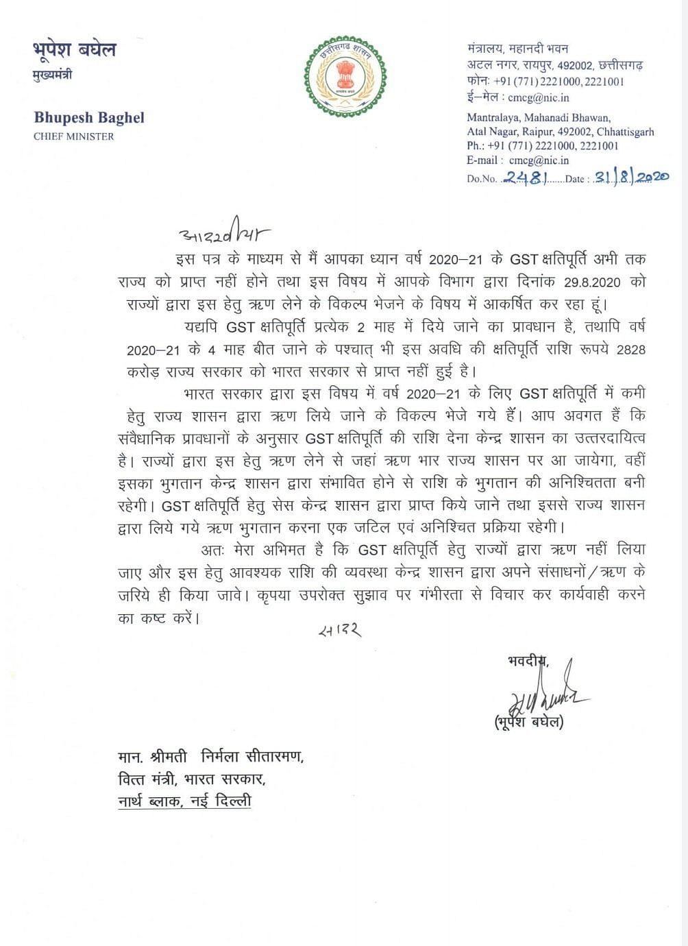 State CMs Write to PM Modi & FM Sitharaman Over GST Compensation