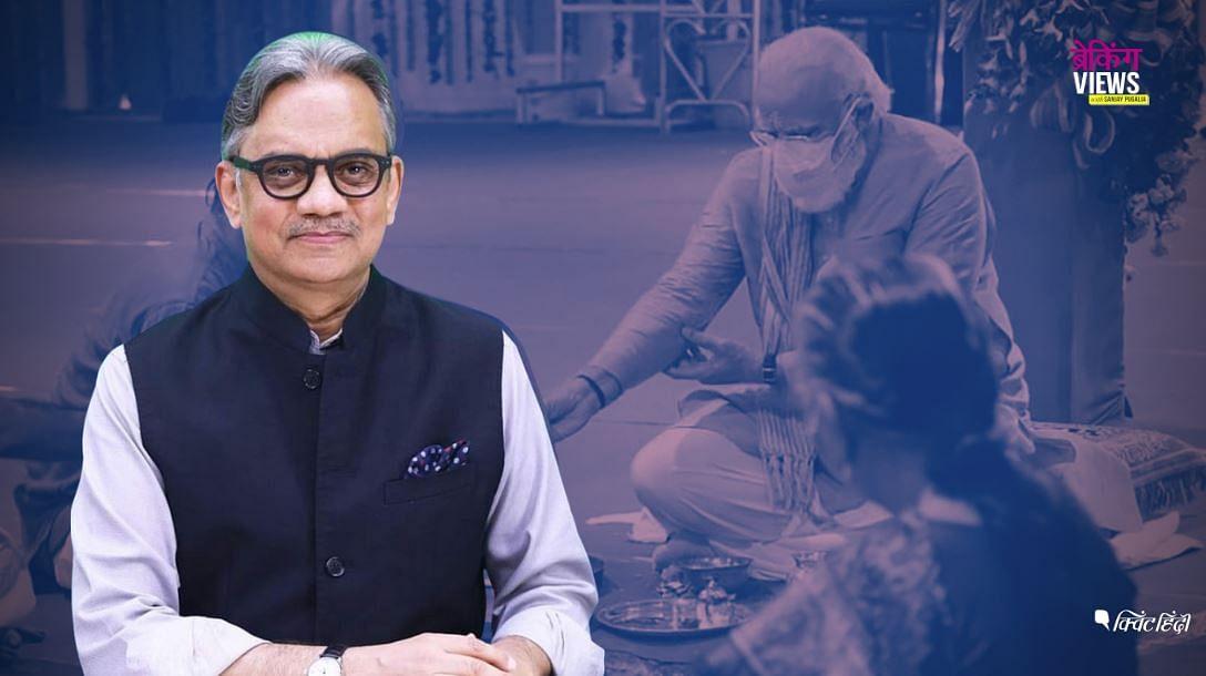 Ram Mandir Bhoomi Pujan: A Turning Point in Indian History