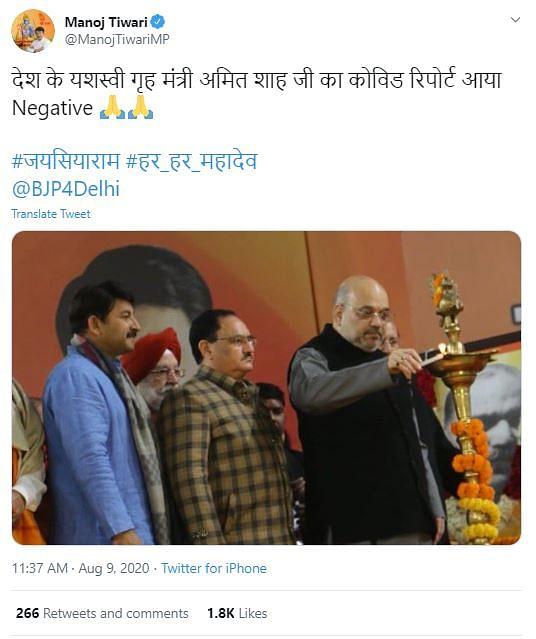 Amit Shah was hospitalised a week ago at the Medanta hospital in Haryana.