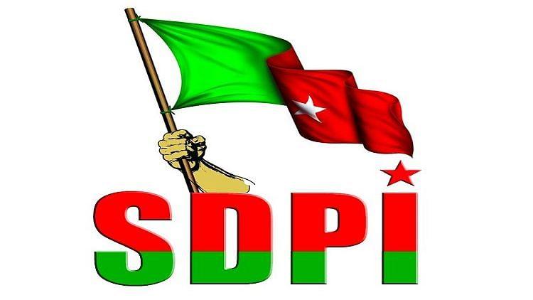 Why Karnataka Government Wants to Ban SDPI?