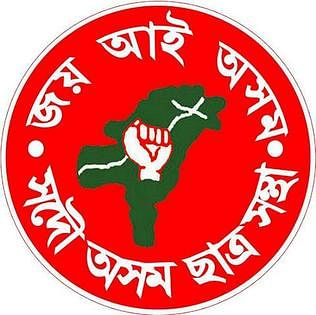 The logo for the All Assam Students Union (AASU).