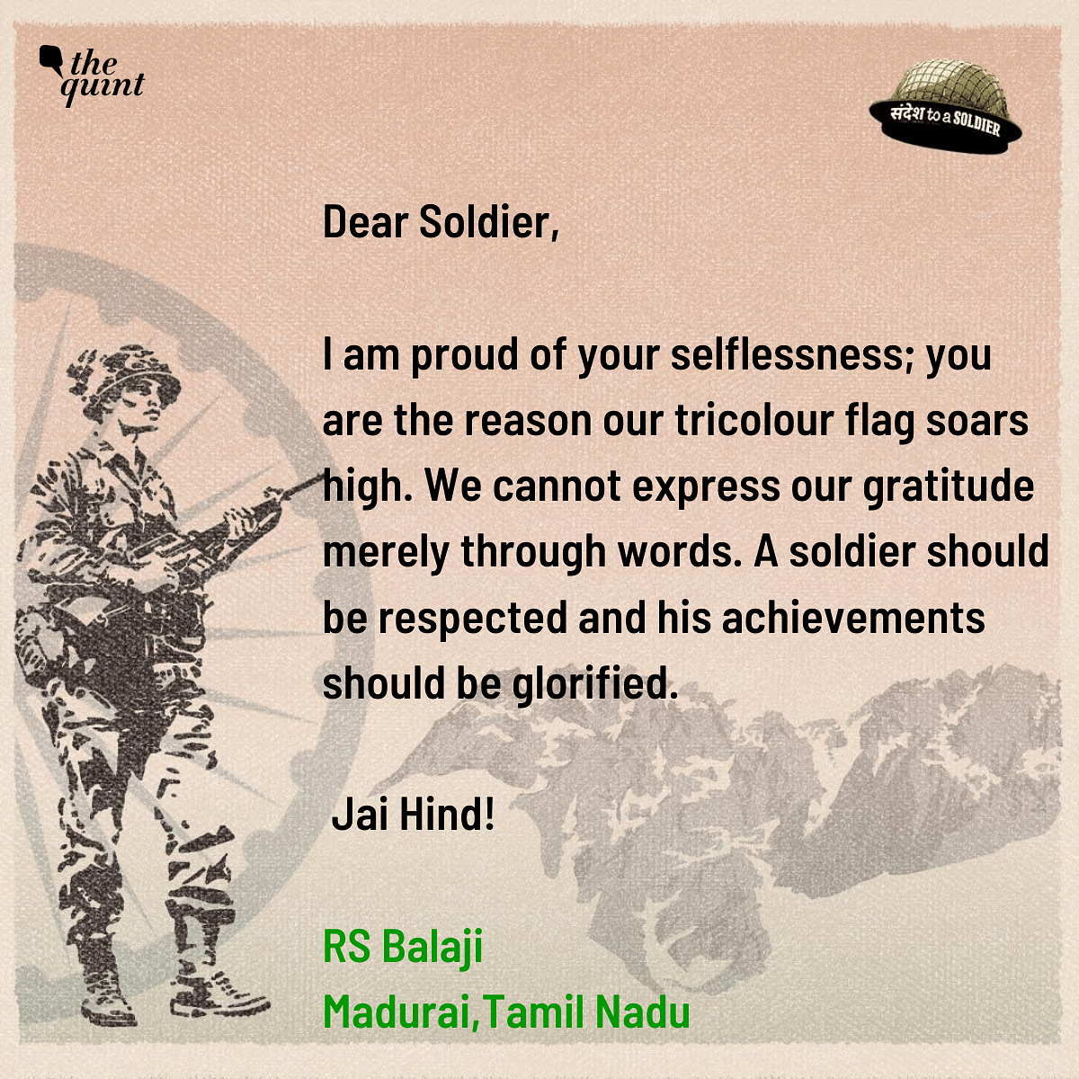 RS Balaji from Tamil Nadu sends his sandesh to a soldier.