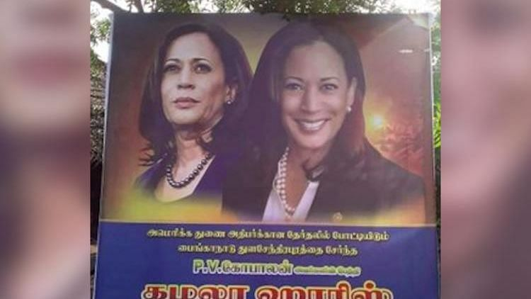 'Wish Kamala Harris Victory': Poster Put Up in Tamil Nadu Village