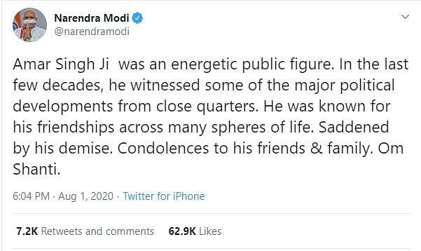 Narendra Modi tweet offering his condolences to Amar Singh's family and friends.
