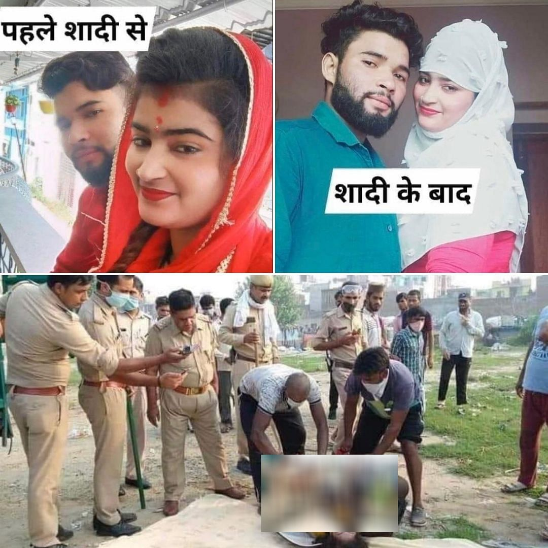 """Two Unrelated images of a couple are being shared along with a dead body surrounded by cops to claim that it was a case of """"love jihad""""."""