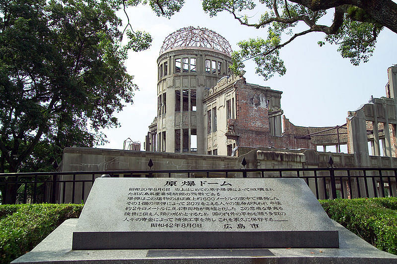 Hiroshima Peace Dome with plaque