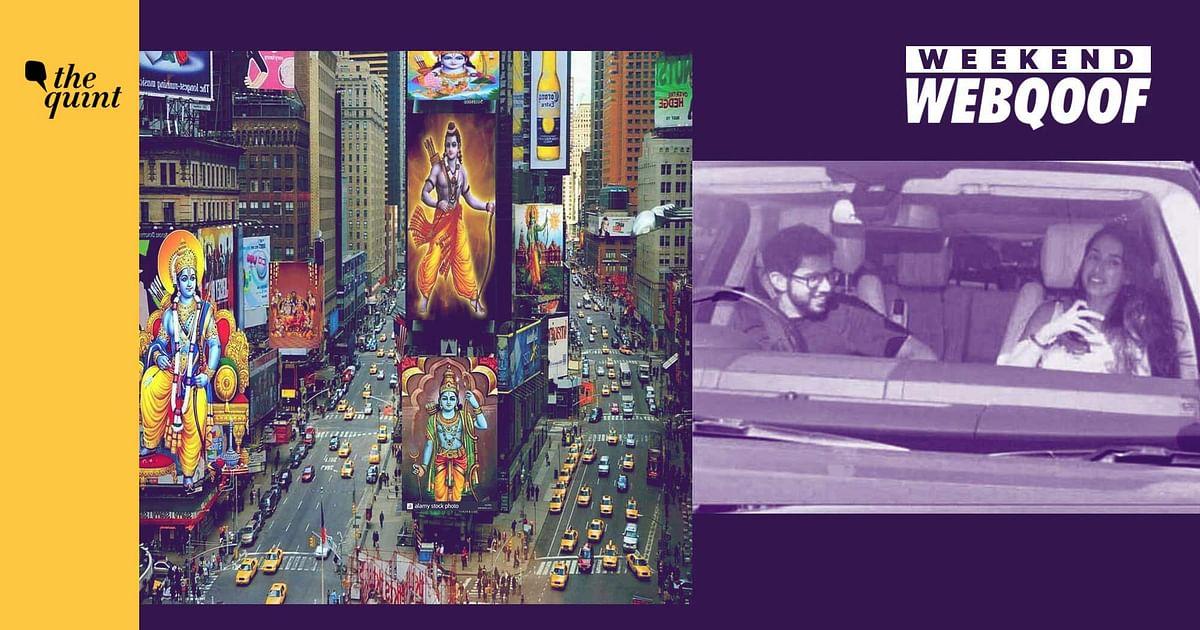 WebQoof Recap: Of Lord Ram at Times Square, Rhea Chakraborty's Pic