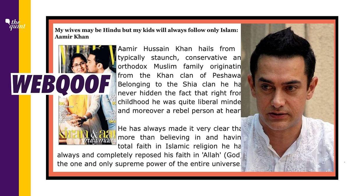 Did Aamir Say His Kids Will Follow Islam? Kangana Shares Fake Post
