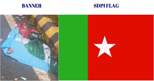 Left: Banner. Right: SDPI flag.