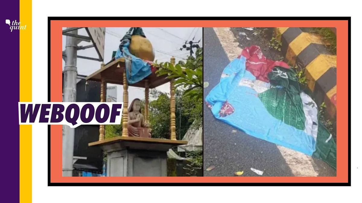 Did Muslim Youths Place SDPI Flag Over Shankaracharya Statue? No!