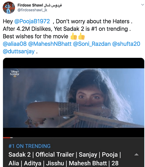 Pooja Bhatt on 'Sadak 2' Trailer Getting Dislikes on YouTube
