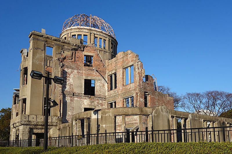 Ruin of Hiroshima Prefectural IndustrialPromotion Hall aka Genbaku Dome aka Atomic Bomb Dome.