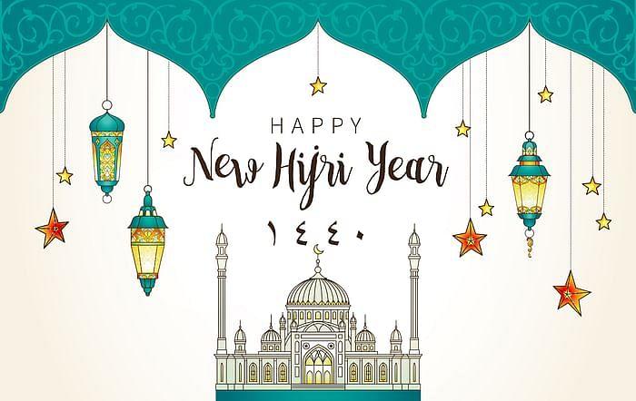 Happy Islamic New Year 2020 - 21 August