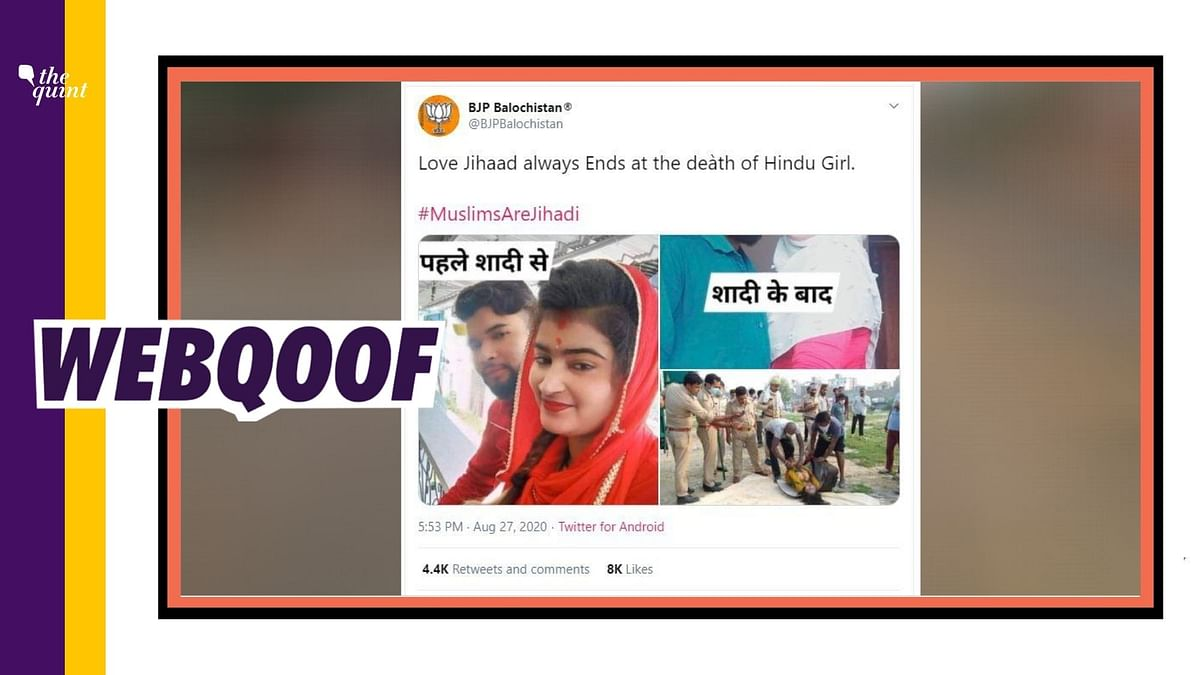 Unrelated Images Viral on Internet With False 'Love Jihad' Spin
