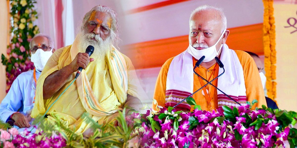 Ram Mandir Trust President Nitya Gopal Das (L) and RSS Sarsangchalak Mohan Bhagwat (R).