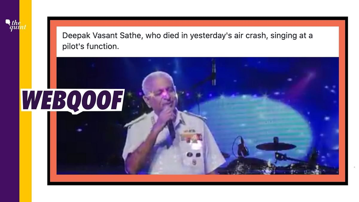 Retd Navy Admiral's Video Viral as AI Pilot Deepak Sathe Singing