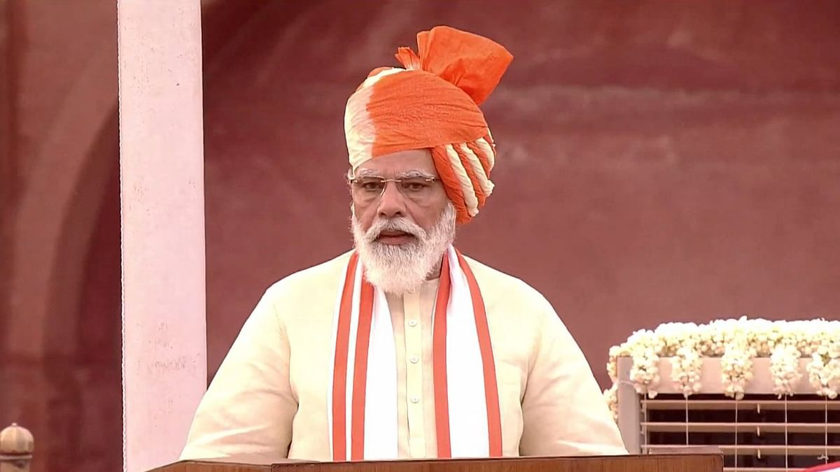Prime Minister Narendra Modi on Saturday, 15 August , announced the government's National Digital Health Mission while addressing the nation on the occasion of 74th Indian Independence Day.