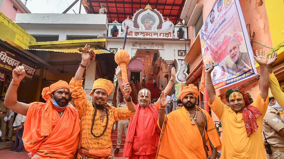 Ram Mandir Bhoomi Pujan: Where to Watch, Live Streaming and More