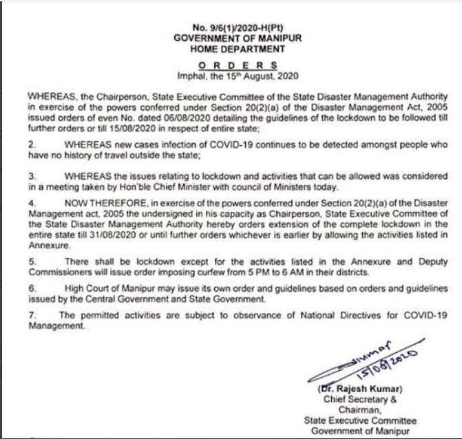 COVID-19: Manipur Govt Extends Complete Lockdown Till 31 August