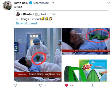 Doc Uses Scotch Brite Scrub Instead of Defibrillator In TV Show