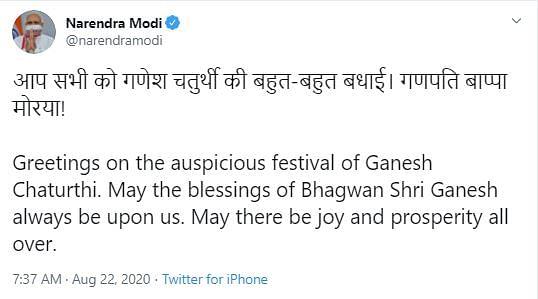 Prime minister Narendra Modi greeting Indian on Ganesh Chaturthi.